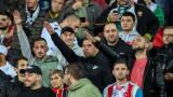 Kick It Out: Изхвърлете България от УЕФА