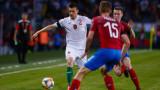 Чехия - България, на живо