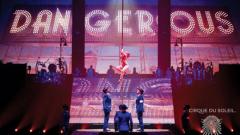 Cirque du Soleil представи шоуто за Джако в Лондон