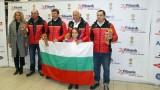 Първите български олимпийци заминаха за ПьонгЧанг