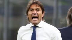 Конте: Не вярвам Реал (Мадрид) и Борусия (Мьонхенгладбах) да се договорят