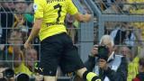 Дортмунд се разделя с атакуващ полузащитник