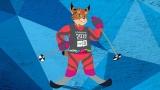 Рис ще е талисманът на зимните младежки олимпийски игри