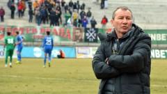 Стамен Белчев и Арда се разделиха по взаимно съгласие