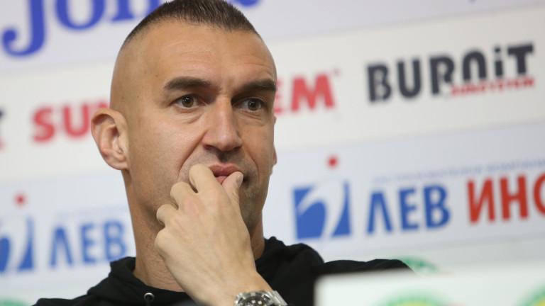 Камбуров разочарован от решението на Херо да го остави на пейката