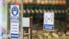 Новите случаи на коронавирус у нас - шестдесет