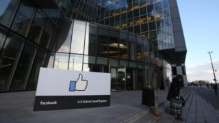Facebook с нова по-голяма централа в Европа, може да наеме още 5000 души