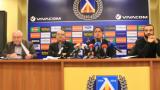 """Левски взима една от звездите в """"А"""" група"""