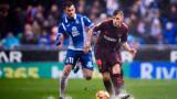 Барселона и Евертън се разбраха за защитник