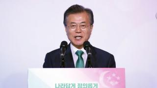 Сеул: Ким Чен-ун иска КНДР да се превърне в нормална държава
