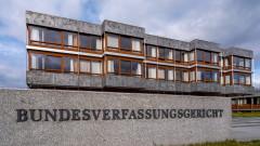 Програмата на ЕЦБ за изкупуване на облигации частично нарушава конституцията на Германия