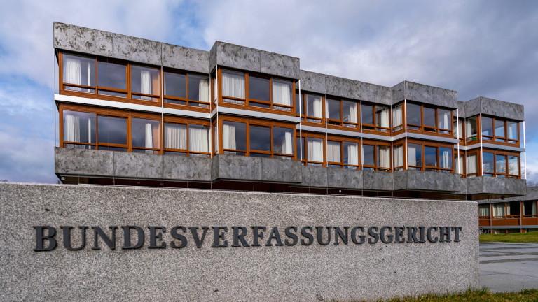 Германският съд разреши ратифициране на плана на ЕС за възстановяване