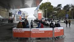 Австрия удължава блокадата до 8 февруари