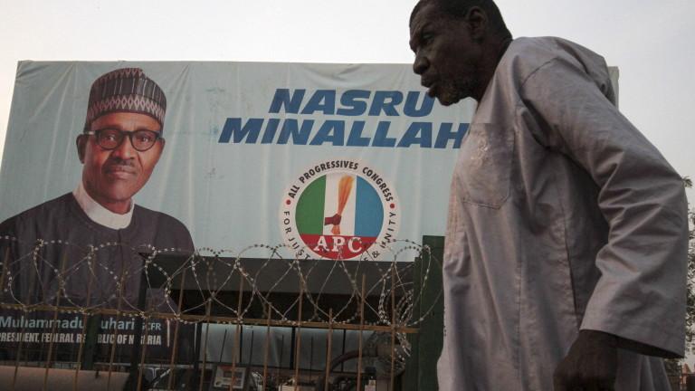 Снимка: Ниска активност в началото на президентския вот в Нигерия