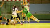 Етър на върха в дамското първенство по хандбал