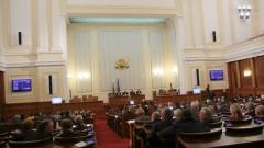 Депутатите не гласуваха решение за неофашистки прояви у нас