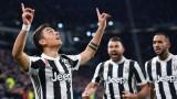 Пауло Дибала вярва, че триумфът в Шампионската лига е постижима цел за Ювентус