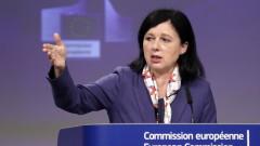 ЕС: Полша да не прилага съдебна реформа без консултация с Венецианската комисия