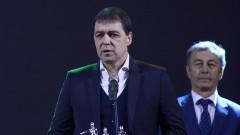 Хубчев: Тази награда е за много хора, поклон пред футболните национали