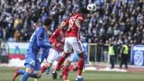 ЦСКА се отказва от защитник за дербито с Левски?