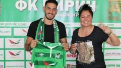 Гръцки футболист също подписа с Пирин