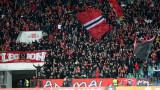 Сектор Г: Ще се видим на стадиона! ЦСКА зове!