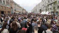 Евакуираха около 800 души от търговски център в Москва