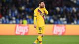 Меси и Суарес ще пострадат най-сериозно при редукция на възнагражденята в Барселона