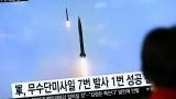 Северна Корея с поредна провокация към САЩ
