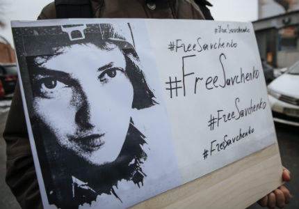Искат от Путин справедливост за летеца Надежда Савченко