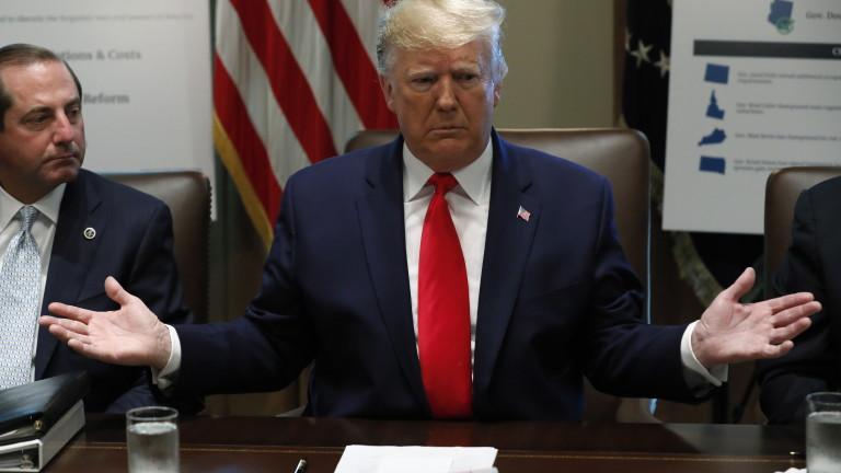 Президентът Доналд Тръмп отново защити решението си да изтегли около