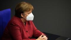 Представиха визия за Германия след оттеглянето на Меркел