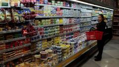 Инфлацията напомни за себе си през юли