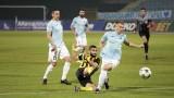 Дунав и Ботев не се победиха - 0:0