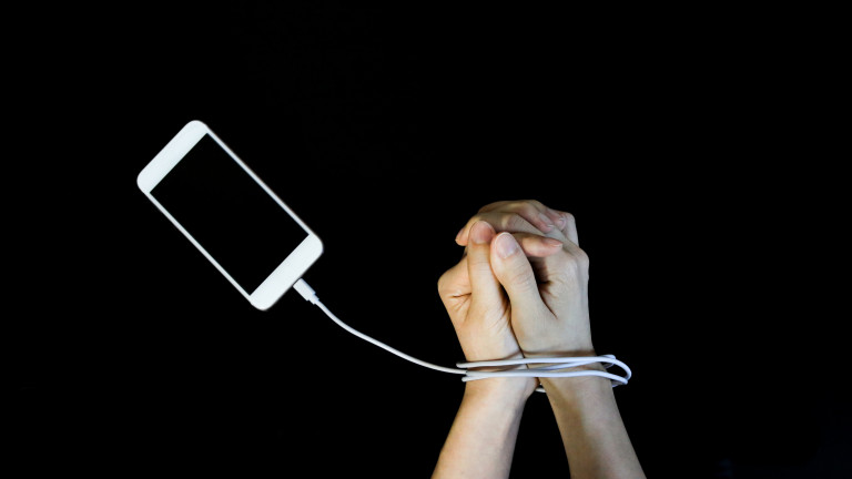 Вързани в мрежата - как да се спасим