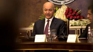 Президентът на Ирак подаде оставка
