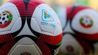 БФС с позиция за съдийството в професионалния футбол