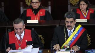 Бразилия изгони всички дипломати на Венецуела