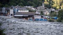 Осем души са изчезнали след свлачище в Швейцария