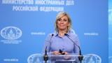 Захарова е доволна, сривът на Facebook довел до скок в активността на руските социални мрежи