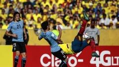 Еквадор продължава с пълен актив (ВИДЕО)