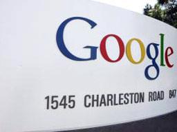 Сайтовете на Уеб Медия Груп ще излъчват контекстна реклама от Google