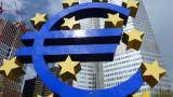 Инфлацията в еврозоната остава под целта на Драги