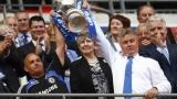 Шеф на футбола в Англия подаде оставка