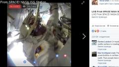 Милиони гледаха Земята от Космоса на живо във Фейсбук