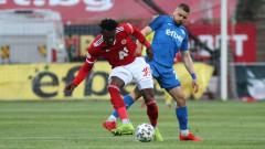 Играчите на Арда с повече национални купи от тези на ЦСКА