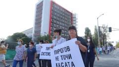 "Протестът на ""Пирогов"" - неморален и под натиск?"