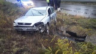 Трима пострадаха при катастрофа на пътя Банско - Гоце Делчев