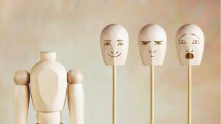 Съществуват четири типа личности