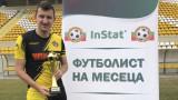 Ботев: Тодор Неделев отказа на Лудогорец и ЦСКА, ще изчака за по-голямо първенство